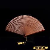 扇子 全竹蜻蜓全竹古風扇子折扇古典中國風女式迷你便攜折疊迷你 榮耀 上新