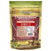【米森 vilson】有機紅豆(450g/包)