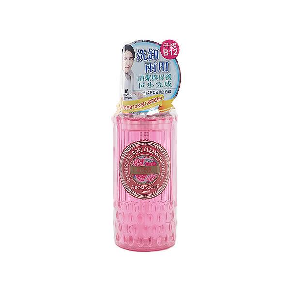 ARWIN 雅聞 玫瑰氨基酸淨白洗卸二用慕絲B12升級版(250ml)【小三美日】