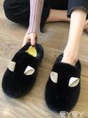 加絨豆豆鞋秋冬豆豆鞋女冬加絨年網紅毛絨冬季平底毛毛羊羔毛鞋子棉鞋潮 新品