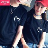 大碼情侶裝夏裝不一樣的小眾氣質短袖t恤設計感情侶上衣 Gg2204『優童屋』