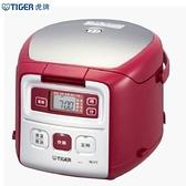 TIGER虎牌 三人微電腦電子鍋JAI-G55R-RK-紅【愛買】