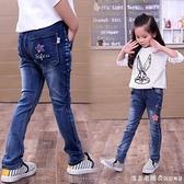 女童牛仔褲春秋2020新款中大童彈力小腳褲兒童牛仔褲女童洋氣韓版 漾美眉韓衣