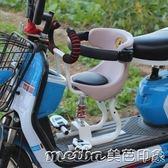 電動車前置全圍兒童座椅電瓶車減震小孩踏板車自行車嬰幼兒座椅凳igo 美芭