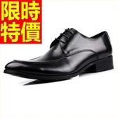 男真皮皮鞋-亮面頭層牛皮韓版時尚男鞋子58w47【巴黎精品】