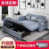 沙發床1.4米多功能出租房實木推拉單人可折疊的沙發床兩用雙人經濟小戶型客廳 交換禮物 免運DF