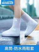 雨鞋防雨套成人男女防水雨靴防滑加厚耐磨兒童雨鞋套中筒透明水鞋 浪漫西街