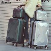 20寸 1-5 行李箱箱子男女旅行箱個性萬向輪拉桿箱包20寸密碼箱28子母箱24寸  蘑菇街小屋 ATF