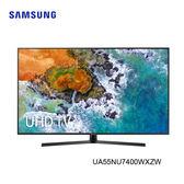 【24期0利率+詢問再送好禮-可折現】SAMSUNG 三星 55NU7400 平面電視 UA55NU7400WXZW 公司貨