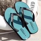 路拉迪男士人字拖夏季防滑戶外涼拖夾腳拖鞋男休閒橡膠沙灘鞋潮流 設計師生活百貨