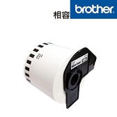 Brother 兄弟牌 副廠相容連續白色標籤帶 含支架 DK-22205 (62mm)