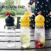 正韓創意塑料水杯可愛透明便攜密封有蓋水瓶學生男女情侶個性保溫杯【八折搶購】