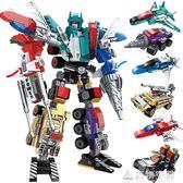 樂高積木變形益智力拼圖金剛7拼裝12兒童玩具8男孩子6-10歲機器人 NMS造物空間