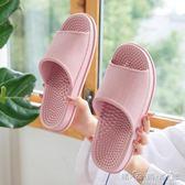 按摩拖鞋2019新款拖鞋女男家居家用夏洗澡拖防滑浴室內涼拖鞋按摩情侶網紅 晴天時尚館