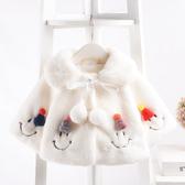 嬰兒秋冬裝外套披風外出保暖公主洋氣仿皮草女寶寶童裝新生兒棉衣