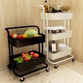 廚房置物架手推車帶輪移動落地式多層衛生間客廳浴室收納儲物架子  ATF  魔法鞋櫃