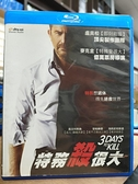 挖寶二手片-0Q01-218-正版藍光BD【特務殺很大】-熱門電影(直購價)
