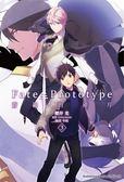 (二手書)Fate/Prototype 蒼銀的碎片(3)