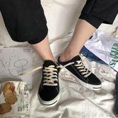 一腳蹬男半拖鞋式帆布鞋韓版潮流百搭無跟懶人休閒鞋透氣夏季鞋子  薔薇時尚
