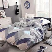 Pure One 動感韻律-灰-加大極致純棉四件式床包被套組