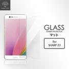 【默肯國際】 Metal Slim Sharp Z3 非滿版 9H弧邊耐磨 防指紋 鋼化玻璃保護貼 鋼化膜