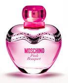 【即期】2018.03 Moschino Pink Bouquet 粉紅女性淡香水 30ml 07857《Belle倍莉小舖》