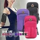 AISURE for iPhone 8 plus /7 plus/6 plus 自在慢活手機運動臂套 - 黑 / 桃 / 紫