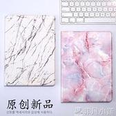平板套 ipad保護套蘋果air2平板mini4迷你5超薄3殼1pro9.7寸10.5    非凡小鋪