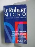 【書寶二手書T9/語言學習_OOA】Le Robert Micro Poche Dictionaire De LA La
