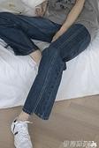 胖妹妹大碼高腰牛仔褲2021秋季新款女裝韓版適合胯大腿粗直筒褲子 伊蒂斯 交換禮物