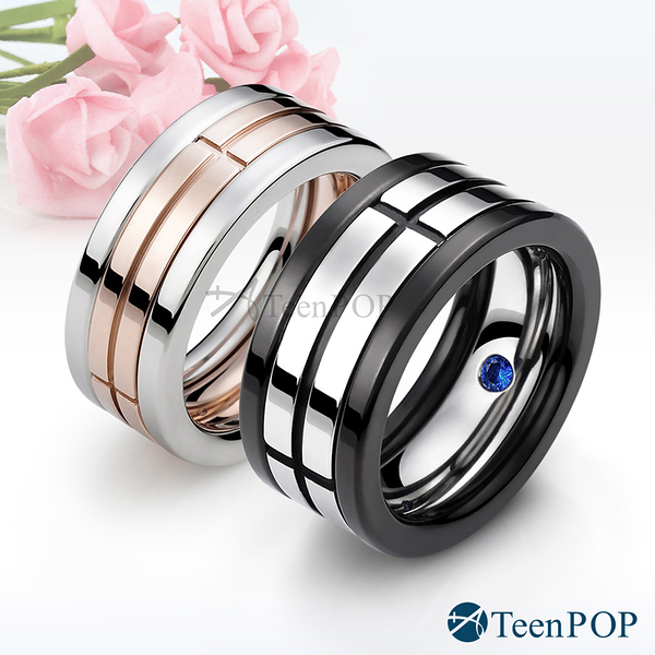 情侶對戒 ATeenPOP 珠寶白鋼戒指 愛那麼近 混搭三環 單個價格 聖誕禮物 七夕禮物