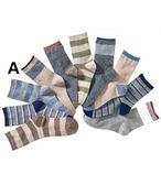 [韓風童品](10雙/組)超優品質條紋素色大男童襪 兒童百搭氣質襪 中童襪 寶寶襪 兒童中筒襪子