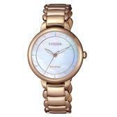 CITIZEN L 光動能時光螺旋女腕錶-EM0673-83D