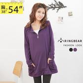 韓版--帥氣時尚感-領口拉鍊下擺口袋壓折抽繩造型韓版長上衣/洋裝(黑.紫M-2L)-A41眼圈熊中大尺碼