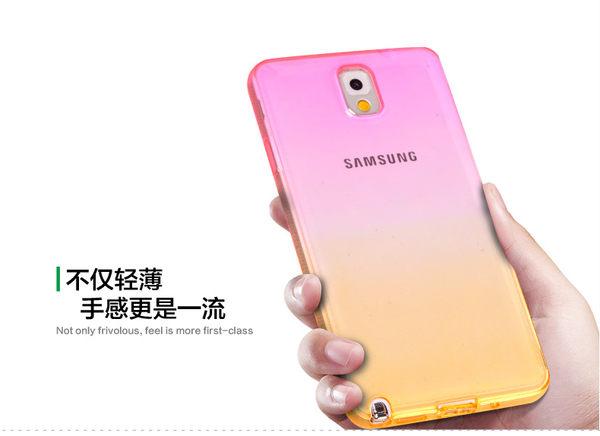 【三亞科技2館】Samsung Galaxy Note4 N9100 N910U TPU漸層矽膠軟殼 透明殼Note 4 手機殼 背蓋殼 皮套