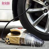 汽車吸塵器 打氣泵12V車內車用家用干濕兩用大功率四合一 XCQ 衣涵閣