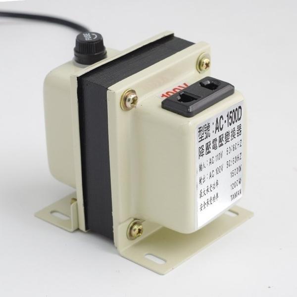 日本電器家電專用 110V轉100V 變壓器 降壓器1500W專用 生活家電【SV4479】BO雜貨