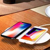 無線充電器 蘋果8Plus手機iPhoneX三星s9無線快充座 創想數位DF