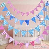 生日派對三角旗拉旗裝飾兒童節背景墻布置彩旗卡通幼兒園掛飾拉花  英賽爾3C