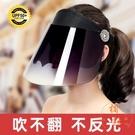 遮陽帽女防曬遮臉防紫外線防護面罩夏季大沿太陽帽子【橘社小鎮】