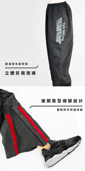 雙龍牌兩件式風雨衣,飛酷,超輕速乾機能套裝雨衣/灰