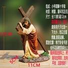 ▶基督教飾品十字架汽車家居教堂天主教徒結婚禮品圣誕圣經耶穌擺件 igo