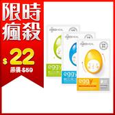 【完美假素顏】韓國L&P MEDIHEAL 雞蛋肌嬰兒面膜 25ml 多款供選☆巴黎草莓☆