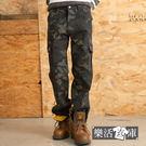 【7300】嚴選潮感迷彩多口袋休閒工作長褲(軍綠)● 樂活衣庫