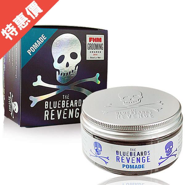 BLUEBEARDS REVENGE 藍鬍子 - 水洗式髮油 100ml【娜娜香水美妝】