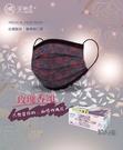 『玫瑰香頌~』安博氏 聚泰一般醫療口罩 ...