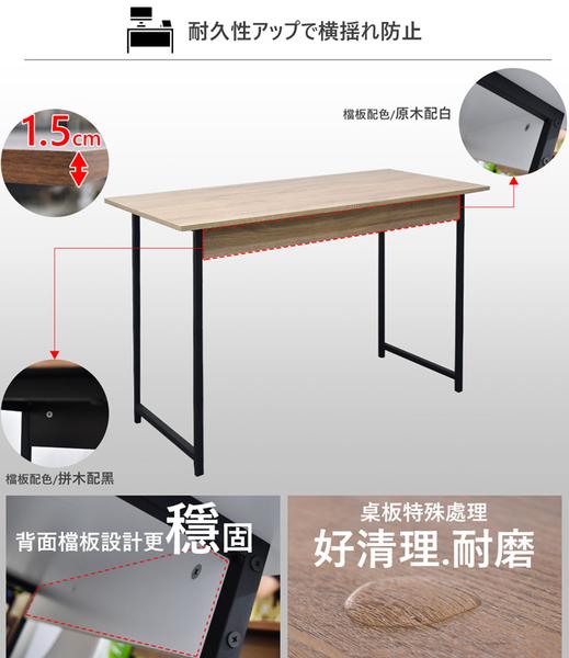 木紋風105x55x75cm工作桌電腦桌/辦公桌+80cm抽屜組(原木/拼木)