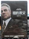 挖寶二手片-P03-229-正版DVD-電影【紐約教父】-約翰屈伏塔 史賓塞洛夫朗哥(直購價)