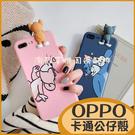 湯姆貓與傑利 OPPO A57 F1S A73 A75 A75s OPPO A3 AX7 Pro AX5 立體公仔 糖果色手機殼 日韓保護套 歷險記