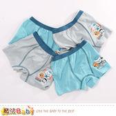 男童內褲(四件一組) 海底小縱隊授權正版彈性四角內褲 魔法Baby